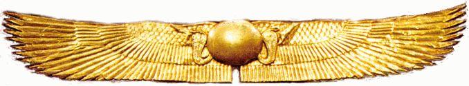 Hadisten -  Isten ...  az éjszakai égbolton.  Az alábbi ábrán a fekete görbe a tetején, a megjegyzés egy ajándék (magasra) és Hórusz (napisten, ül a trónon, más néven Horus -Make Khvt- Hur) és F-nek NKH Khvnsv (férfi és pap, és a pap az áldozat elküldi a Hórusz temploma - át kell nézni!Átfedés a zoroasztriánus szimbólumal!
