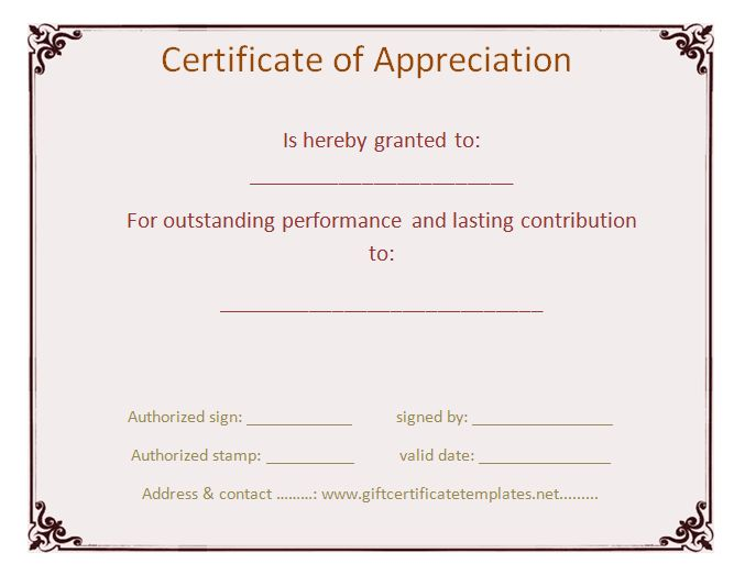37 best Certificate of Appreciation Templates images on Pinterest - employee award certificate templates free