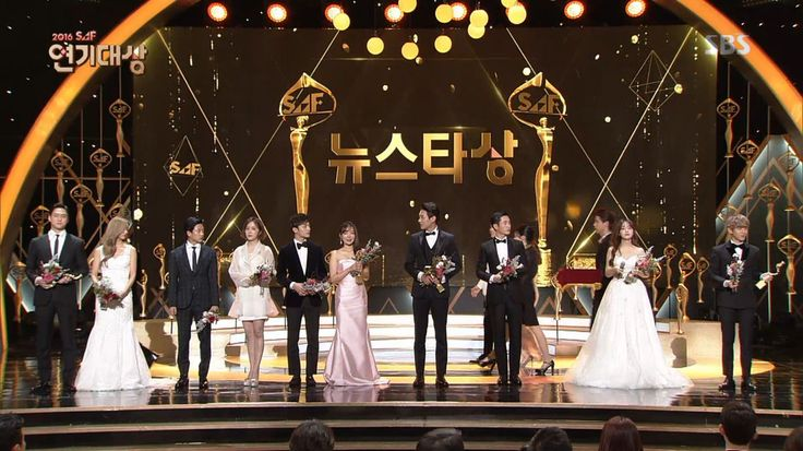 Go Kyung Pyo Hyeri Kim Min Suk Yang Jin Sung Kim Min Jae Moon Ji In Kwak Si Yang Jung Hae In Minah Baekhyun
