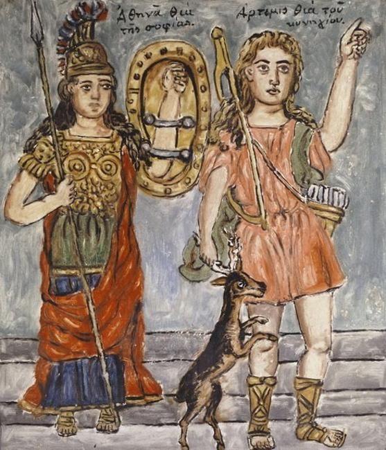 Αθηνά και Άρτεμις
