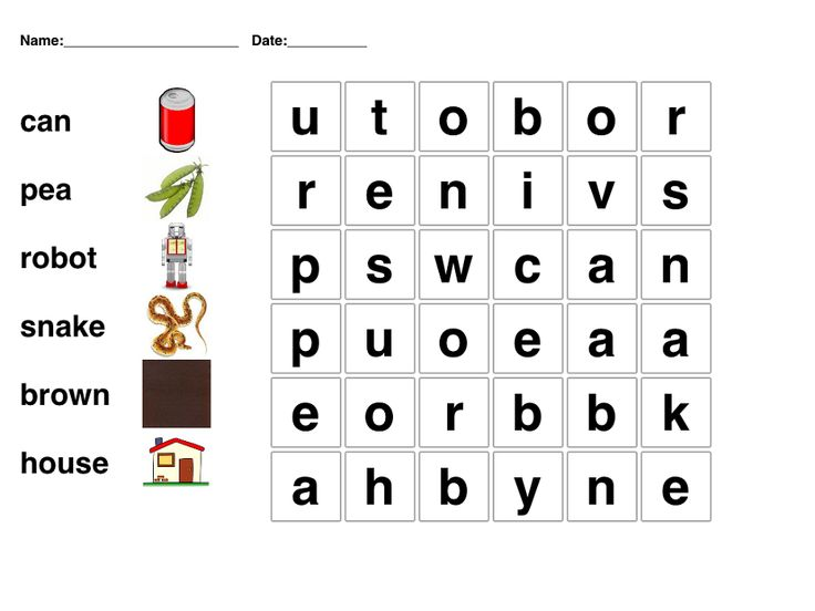 183 Best Images About Educative Puzzle For Kids On