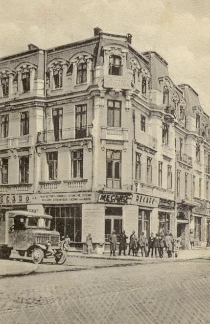 Ploiesti - Hotel Carol - 1925