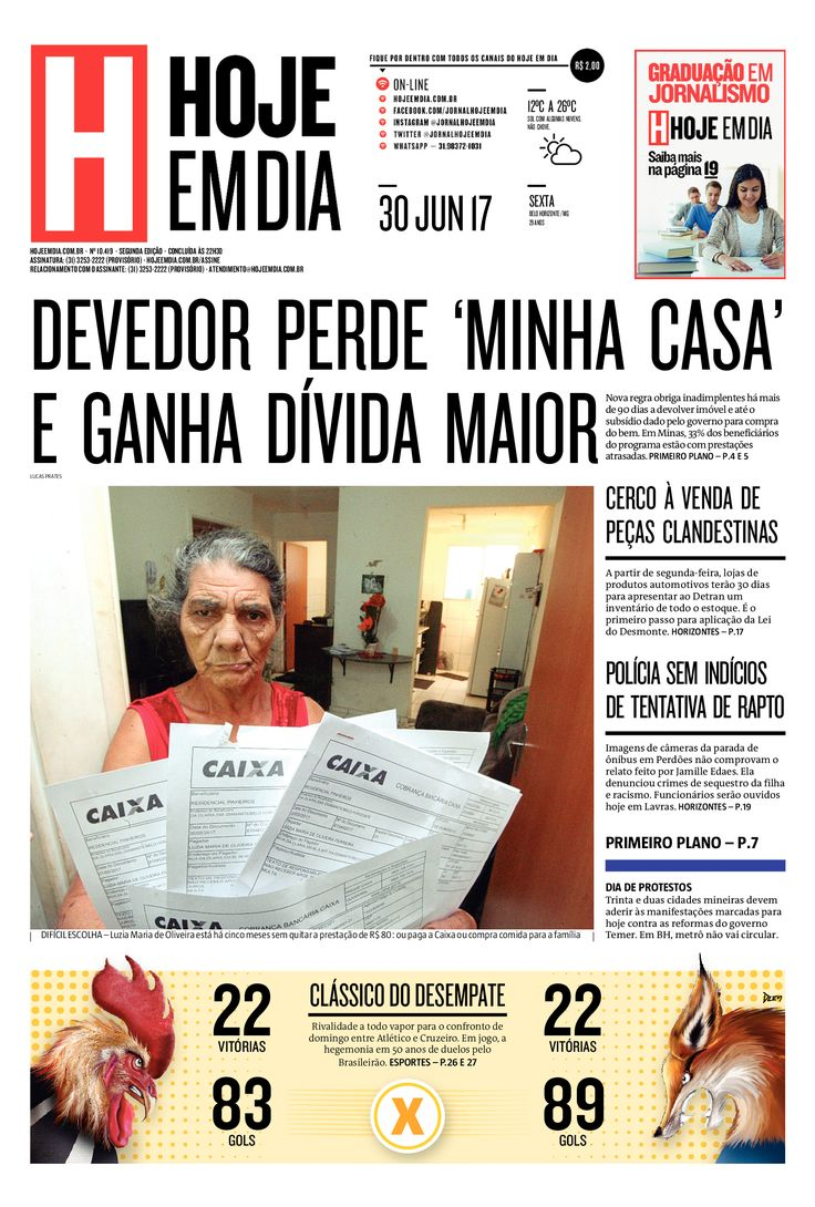 Capa do dia 30/06/2017 #HojeEmDia #Jornal #Noticias #News #Newspaper