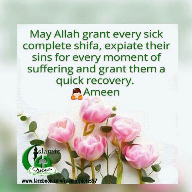 dua for every sick person islam islam allah quran