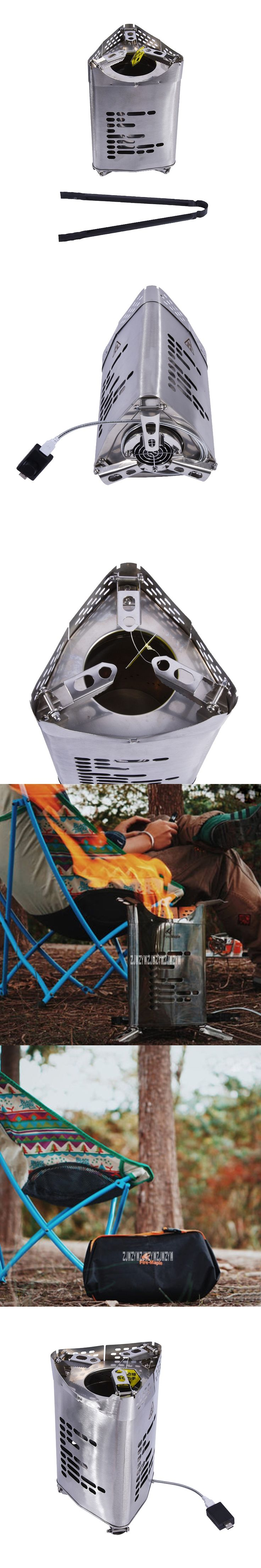 New Arrival 1.5L Camping Folding Wood Stove Charcoal Burner Blower Stove Outdoor Firewood Stove BBQ Furnace FMS-1301001 Hot Sale