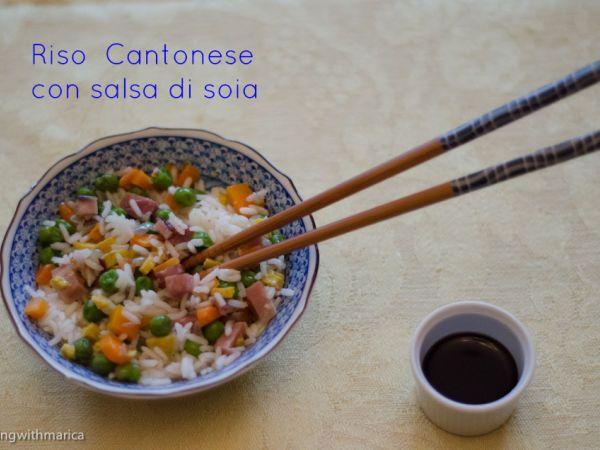 Il riso alla Cantonese, Canton rice o Fried rice è uno dei piatti più amati da tutti anche quelli che non apprezzano la cucina cinese e tra i piatti più conosciuti in tutto il mondo. E' protagonista il riso basmati, un riso a grano lungo profumato e delicato, saltato nella mitica Wok con le uova, diverse verdure, prosciutto cotto e per me tanta fantastica salsa di soia ! ==> http://www.petitchef.it/ricette/portata-principale/riso-cantonese-velocissimo-e-facilissimo-fid-1544385