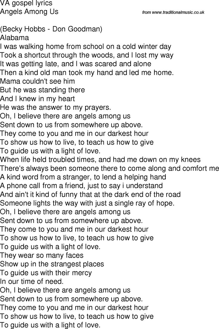 Anathema - Angels Walk Among Us Lyrics | MetroLyrics
