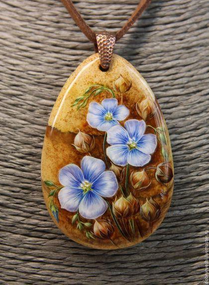 Купить или заказать Кулон ' Август'. в интернет-магазине на Ярмарке Мастеров. Лен. Очень нравится это растение с изумительно красивыми небесно- голубыми цветами, которые непрерывно распускаясь, образуют волну голубых, молочно-бежевых и золотистых красок в саду. Эти нежные и стойкие цветочки несут в себе какое-то скромное обаяние дикого жителя степей... Давно хотела написать их, видимо, пришло время... Лен цветет с середины июня до конца сентября.