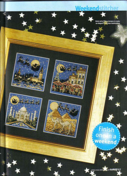 Gallery.ru / Фото #1 - 11 - lutarcik christmas cities