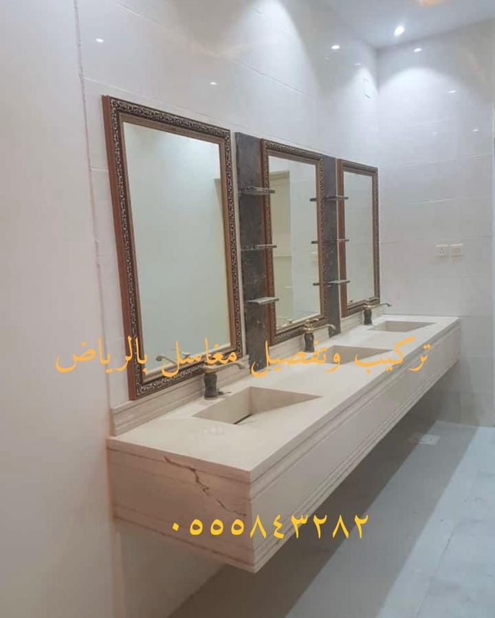 صور مغاسل رخام حمامات Bathroom Mirror Lighted Bathroom Mirror Bathroom Lighting