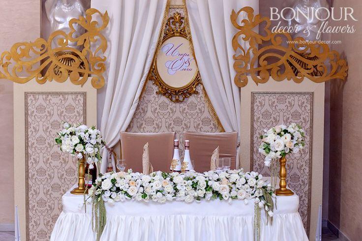 """""""BONJOUR DECOR"""" - оформление свадеб в Краснодаре"""
