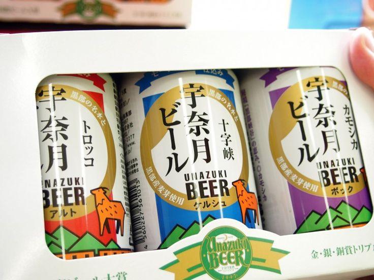 女子会に持っていきたい*日本で買えるパッケージがかわいいお酒22選