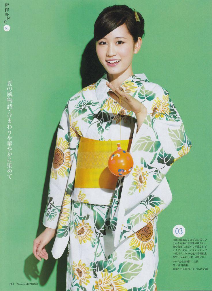 AKB48 graduate and actress Atsuko Maeda always dazzles the eye in a kimono!