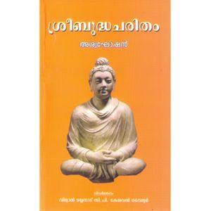MANNATHU PADMANABHAN PDF - famu-lady.info