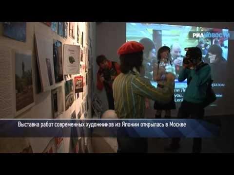 Expoziție de artă japoneză http://www.viza.md/content/expozi%C8%9Bie-de-art%C4%83-japonez%C4%83