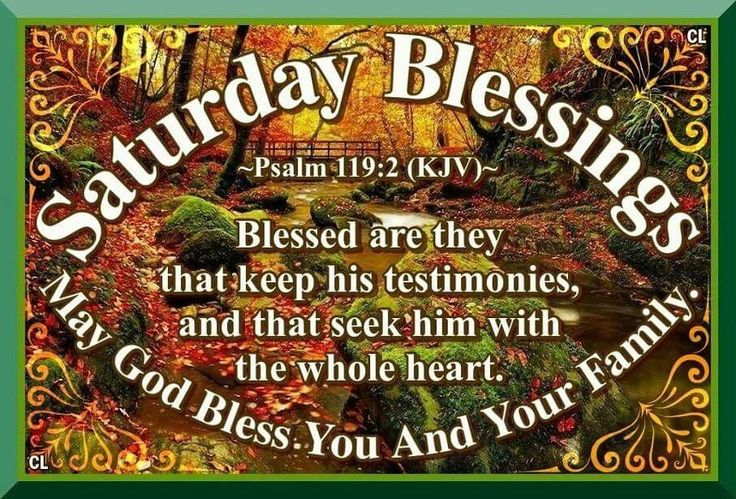 Saturday Blessings, May God Bless You And Your Family good morning saturday saturday quotes good morning saturday saturday blessings saturday images