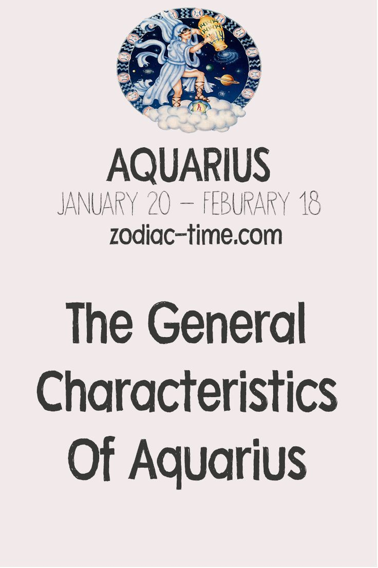 The 25 best characteristics of aquarius ideas on pinterest characteristics of a leo aquarius characteristics and astrology signs