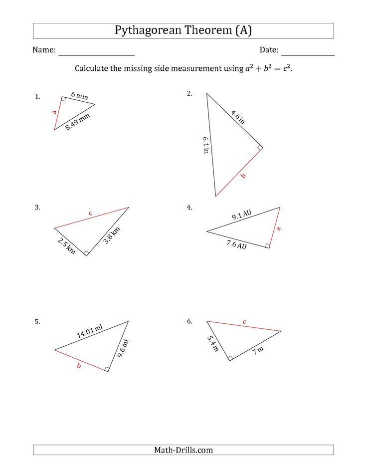 Best New Math Worksheet Announcements Images On
