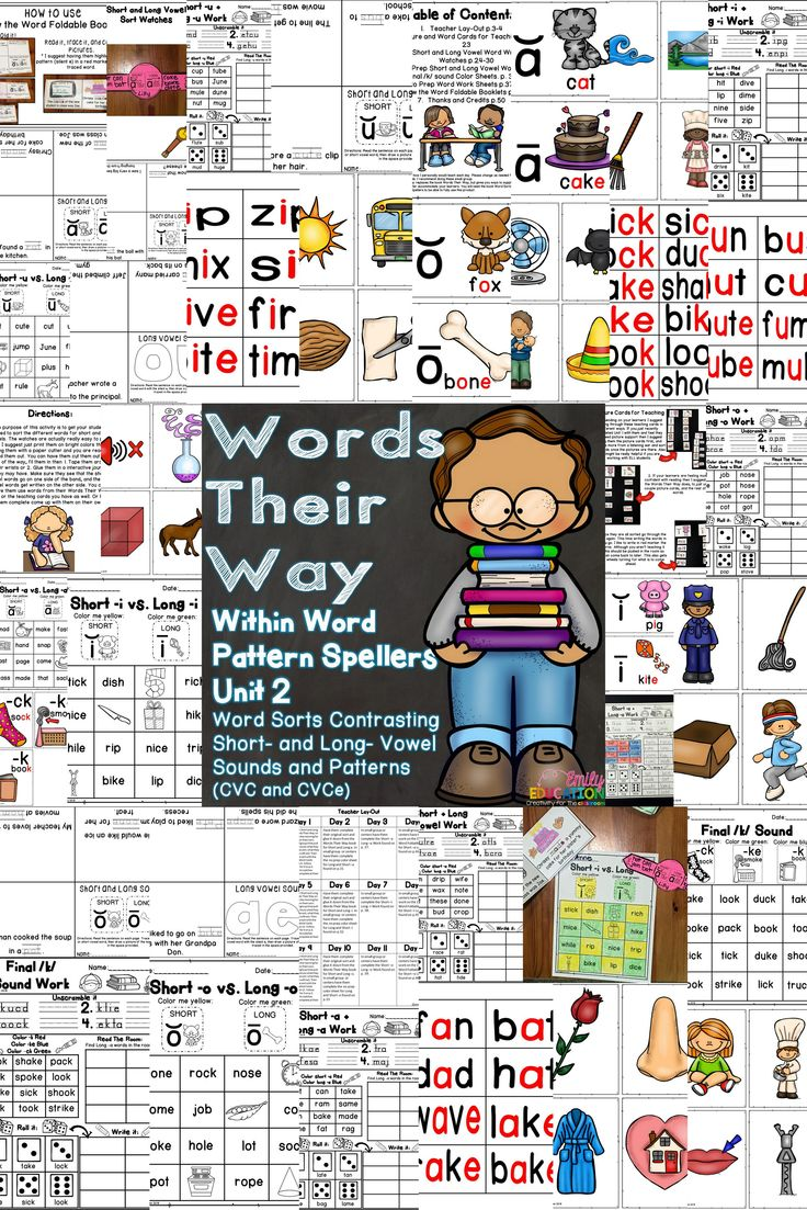 Words Their Way Word Sorts Within Word Pattern Spellers Unit 2 Word Sorts Contrasting Short- and Long- Vowel Sounds and Patterns (CVC and CVCe) Packed Full of Activities!