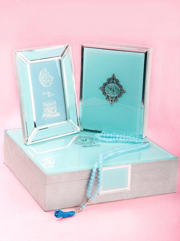 Wedding Gift Hampers Dubai : Islamic Wedding Gift Dubai, Eid & Ramadan Gift, Prayer Gift, Hajj Gift ...