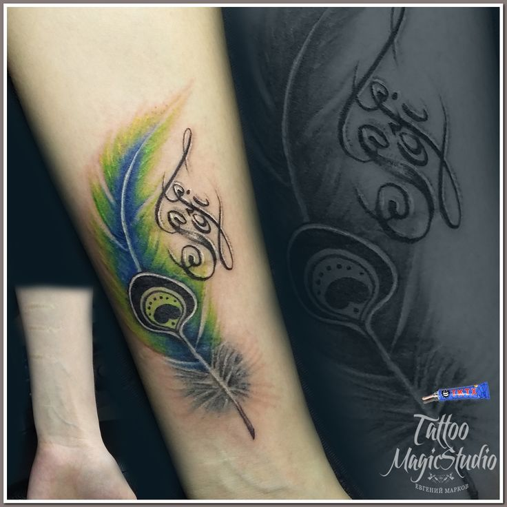 feather peacock creative color tattoo masking scar перо павлина креатив цветное татуировка маскировка шрама