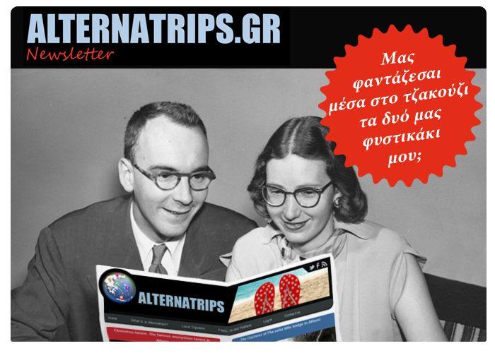 Allegria Web Agency in Greece | Κατασκευή Ιστοσελίδας. Promotional Posters for www.alternatrips.gr, a travel site for Greece Travel built by locals.