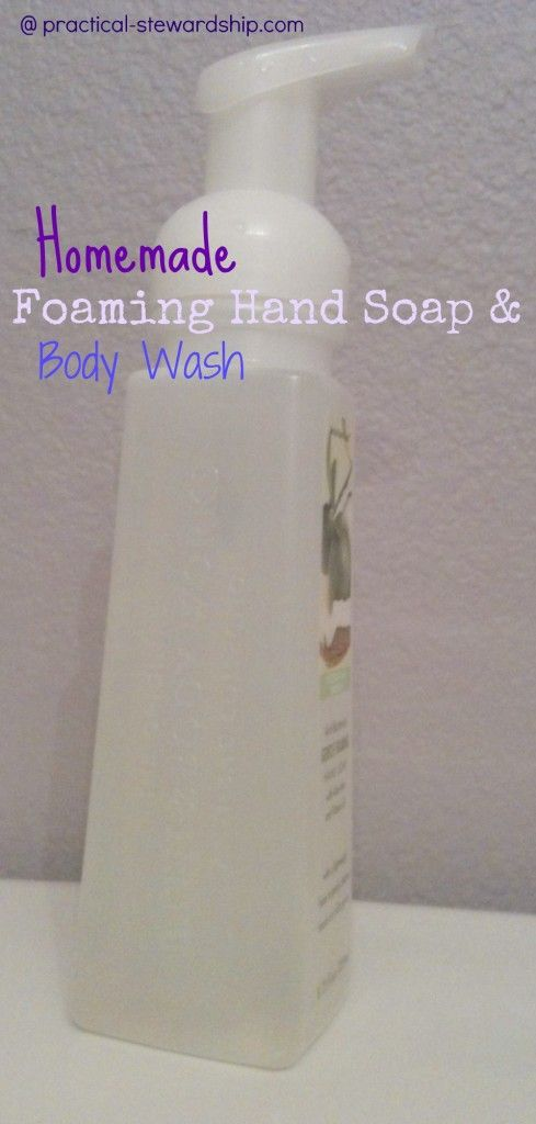 Foaming Hand Soap:   1 cup distilled or boiled water, cooled  1/4 cup Castile liquid soap (I used Dr. Bronner's which I found for $9.99 at Trader Joe's. You can also find it at Fred Meyer, Target, Amazon, etc. Cost is from $10.00-15.00 for 32 ounces)  1 tsp. Vegetable Glycerine    15-30 Drops Essential Oil