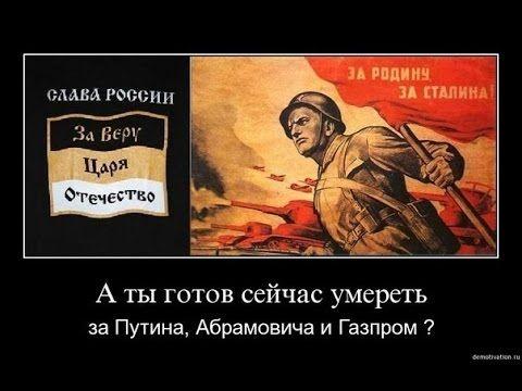 ПАТРИОТ. Патриотам о патриотизме и политической ситуации. Владимир Истархов