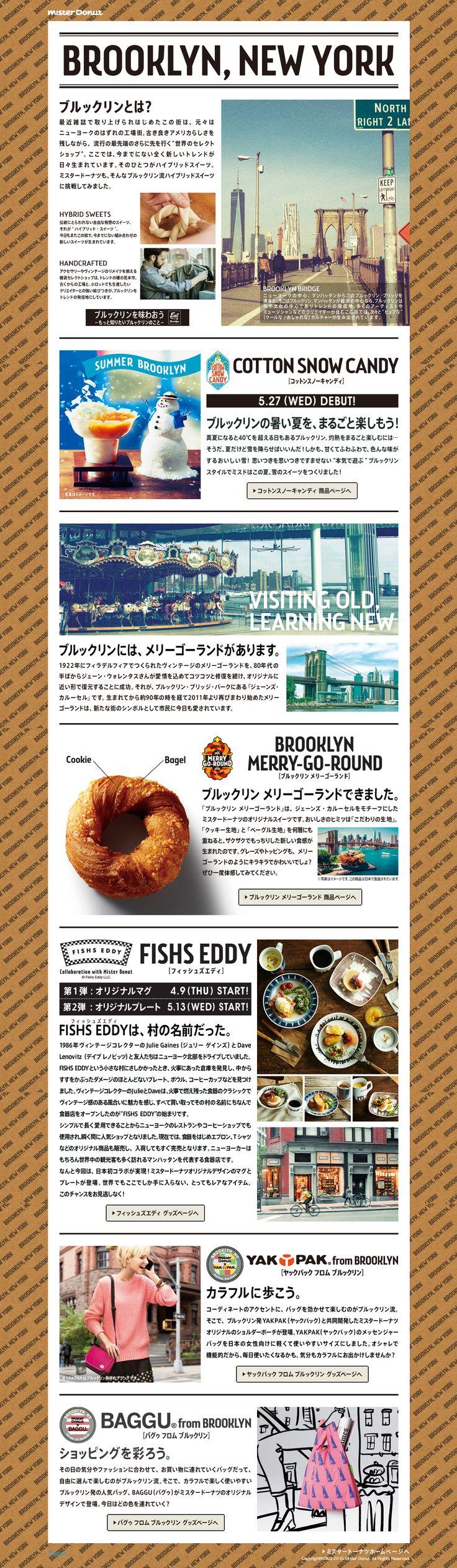BROOKLYN, NEW YORK|ミスタードーナツ