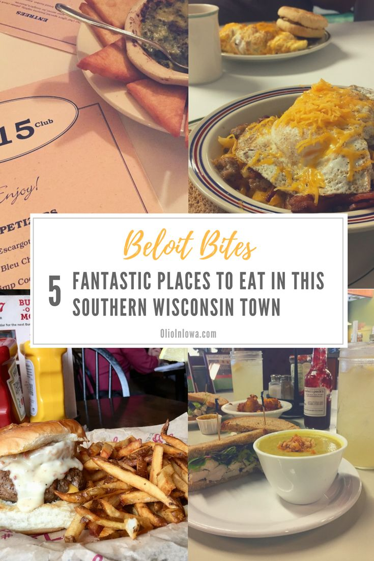 There are tons of tasty places to grab a bite to eat in Beloit! Discover five fantastic places to eat in this southern Wisconsin town.