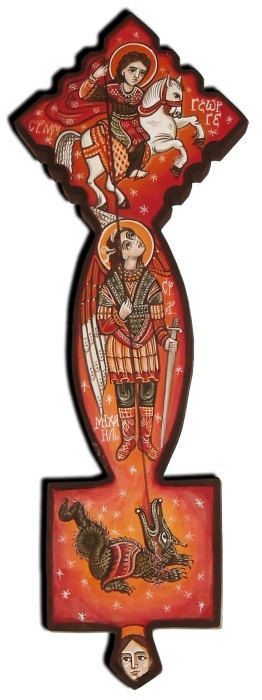 Ethiopian cross carved and painted. Saint George. by ByzantineArt