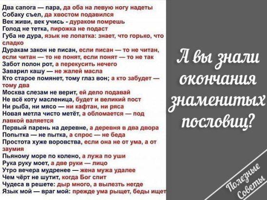 (99+) Одноклассники . Napoval , Spasibo :)
