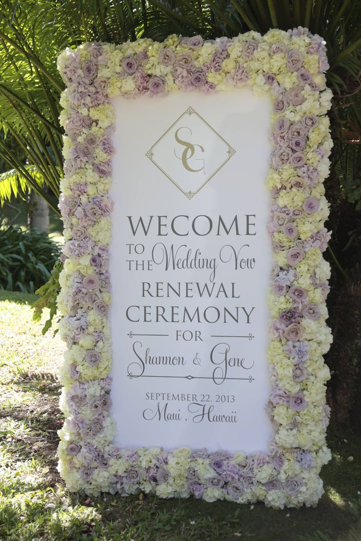 Wedding Signage + Gene Simmons Celebrity Wedding Vow Renewal in Hawaii. Photography by Trish Barker Photography