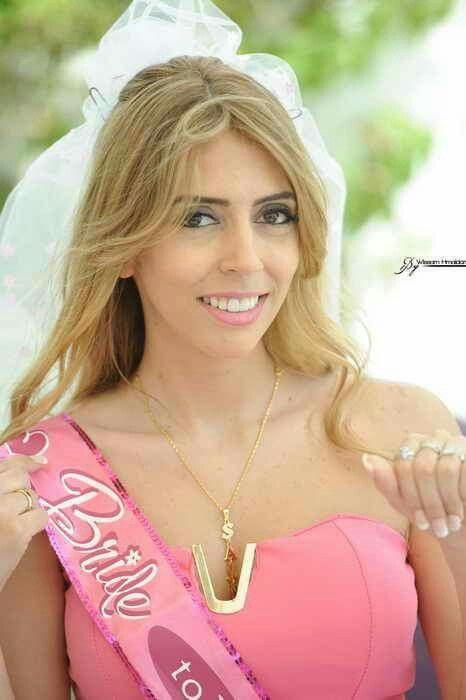 Bachelor Princess