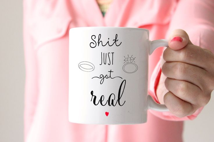 Just Got Real Coffee Mug, Engagement Gift, Wedding Gift