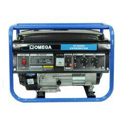Generator | BuyFast