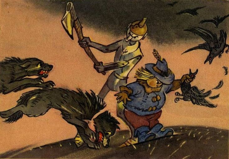 Набор открыток волшебник изумрудного города, открытка