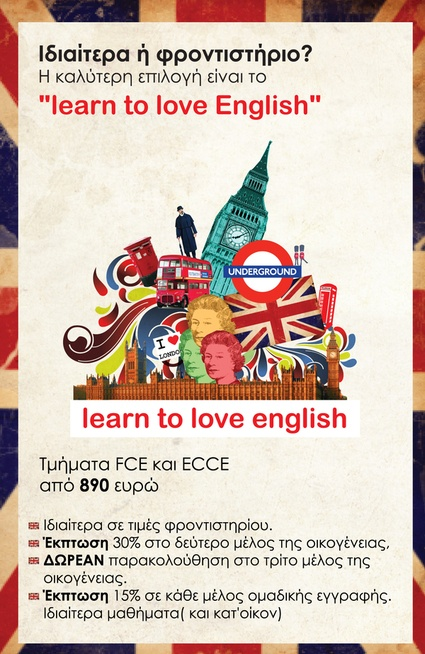Learn to love english - Language school by Gra-fistiki Design House , via Behance
