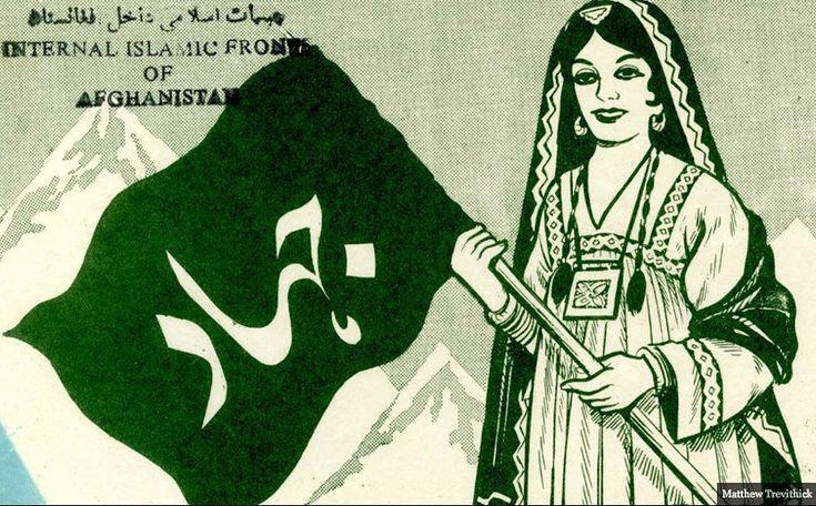Afganistan, 1979-1989 g .. İslam ülkelerinde savaş sırasında anti-Sovyet mücahit posterler. propagandanın tarihi