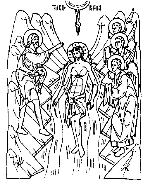 greek icon coloring pages - photo#5