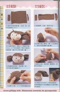 I miei giocattoli fatti a mano: Giocattoli dai calzini. Rivista giapponese