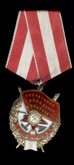 Russian World War II: Order of the Red Banner