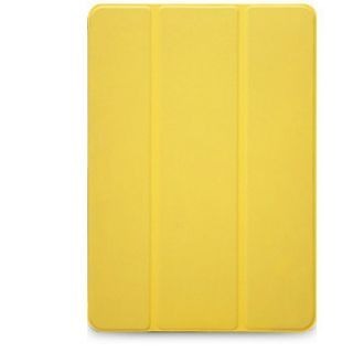 Smart Case til iPad Air - gul