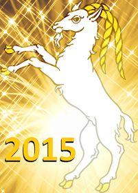 Ma, 2015. február 19-én beköszöntött a kínai Holdújév, a Kecske éve - OPTIMIZMUS, KREATIVITÁS, AMBÍCIÓ http://soulonefonix-ezoterrian.blogspot.com/2015/02/ma-2015-februar-19-en-bekoszontott_19.html