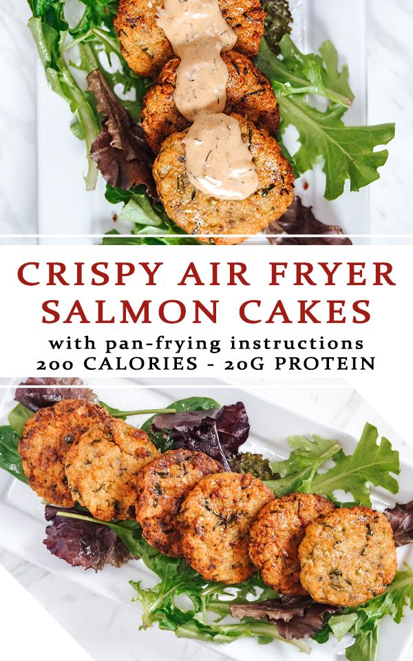 AIR FRYER CRISPY SALMON CAKES (with panfrying