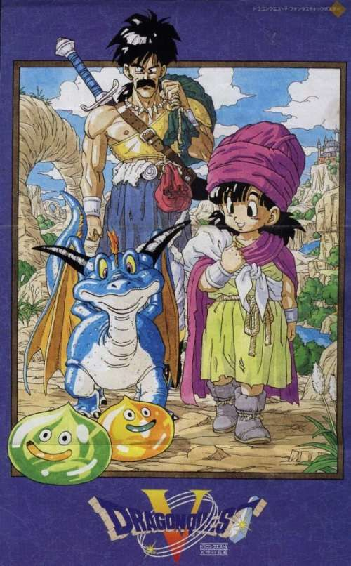 Dragon Quest V: Hands of the Heavenly Bride ~ My favorite DQ!
