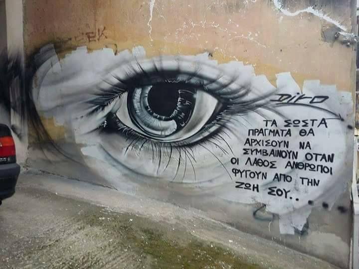 Graffiti _Artist Diro_ From Life New Facebook_ 23473170_337651450032221_1727982860699342256_n.jpg (720×540)