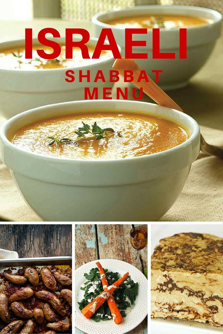 An Israeli Shabbat Menu. Try these easy, Israeli recipes.