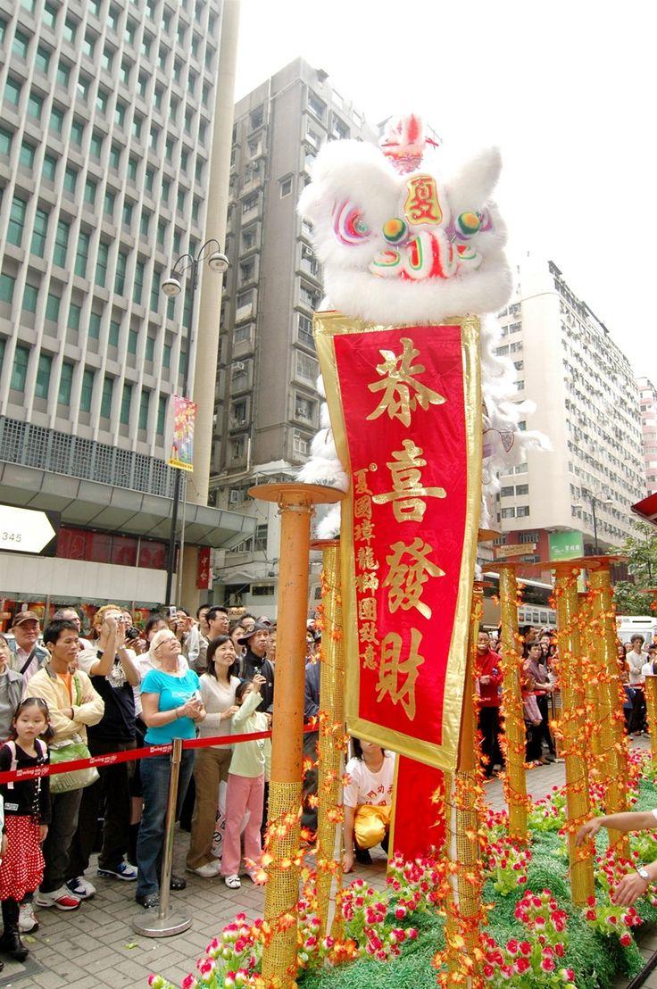 Chinese New Year: Keng Hei Fat Choy