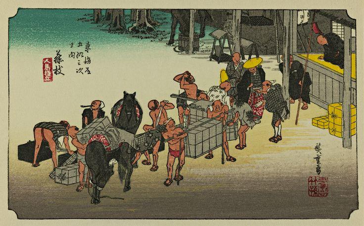 Masterpiece Art - Fuji-jeda - 53 Stations of Tokaido, $23.00 (http://www.masterpieceart.com.au/fuji-jeda-53-stations-of-tokaido/)